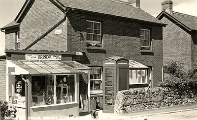 Whitwell shop & Post Office